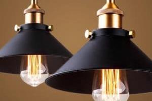 lámparas vintage
